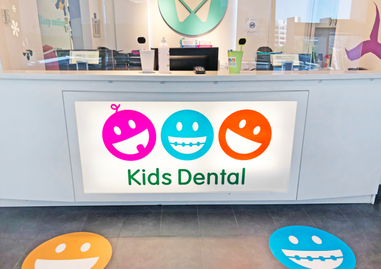 Kids Dental Group Is Open With New Health and Safety Upgrades